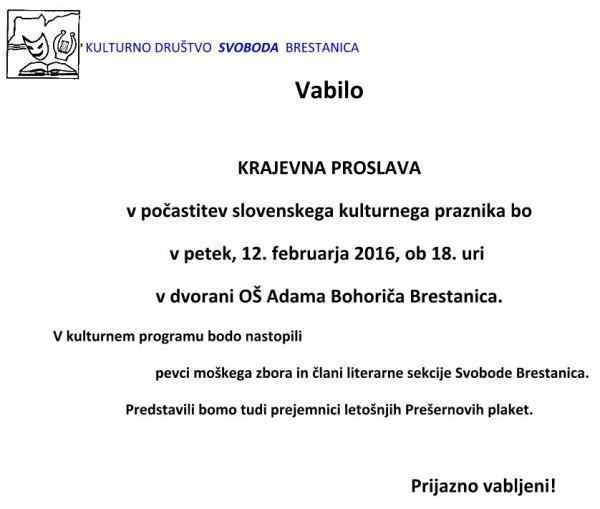 KD_2016_vabilo